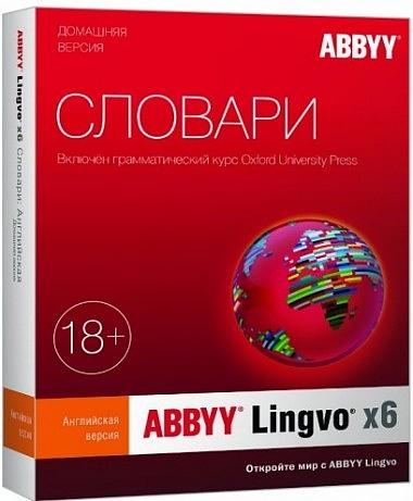 ABBYY Lingvo x6 Английская. Домашняя версияABBYY Lingvo x6 Английская. Домашняя версия &amp;ndash; программа, позволяющая быстро узнать перевод незнакомых слов благодаря качественным общелексическим и тематическим словарям для английского и русского языков.<br>