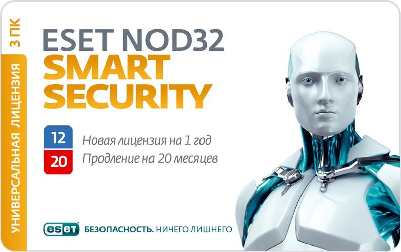ESET NOD32 Smart Security + расширенный функционал (3 ПК, 1 год или продление на 20 месяцев)