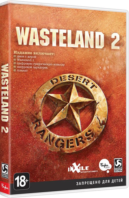 Wasteland 2. Издание «Рейнджер» [PC, Цифровая версия] (Цифровая версия) sacred 3 расширенное издание цифровая версия