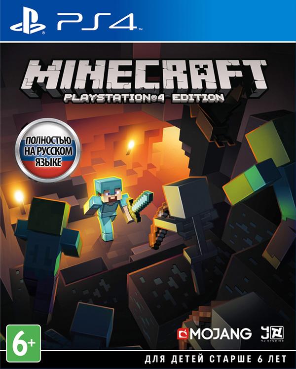 Minecraft [PS4]Знаменитая творческая игра, покорившая мир, теперь доступна и на PlayStation 4! Добро пожаловать в Minecraft – мир, который целиком и полностью зависит от вашего воображения.<br>