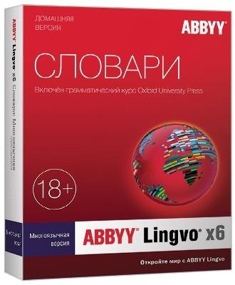 ABBYY Lingvo x6 Многоязычная. Домашняя версияABBYY Lingvo x6 Многоязычная. Домашняя версия &amp;ndash; программа, позволяющая быстро узнать перевод незнакомых слов благодаря качественным общелексическим и тематическим словарям для 19 языков.<br>