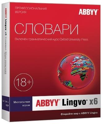 ABBYY Lingvo x6 Многоязычная. Профессиональная версияABBYY Lingvo x6 Многоязычная. Профессиональная версия &amp;ndash; программа, позволяющая быстро узнать перевод незнакомых слов благодаря качественным общелексическим и тематическим словарям для 19 языков.<br>