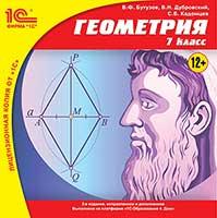 Геометрия. 7 класс (2-е издание, исправленное и дополненное) (Цифровая версия)Образовательный комплекс Геометрия. 7 класс предназначен для изучения, повторения и закрепления учебного материала школьного курса по геометрии для 7-го класса.<br>