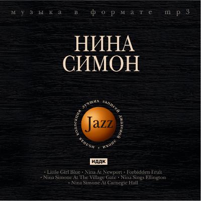 Nina Simone: Jazz (CD)Nina Simone. Jazz &amp;ndash; альбом американской певицы, пианистки, композитора, аранжировщицы.<br>