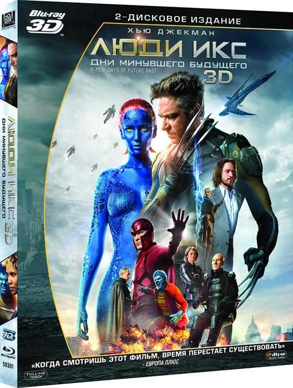 Люди Икс: Дни минувшего будущего (Blu-ray 3D) X-Men: Days of Future Past