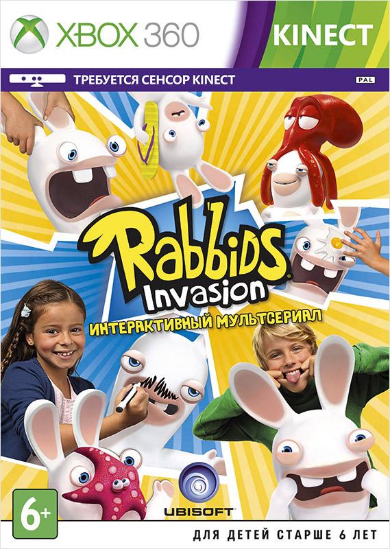 Rabbids Invasion (только для Kinect) [Xbox 360]Rabbids Invasion, популярный детский мультсериал, становится интерактивным, перемещаясь с телевидения на Kinect для Xbox 360.<br>