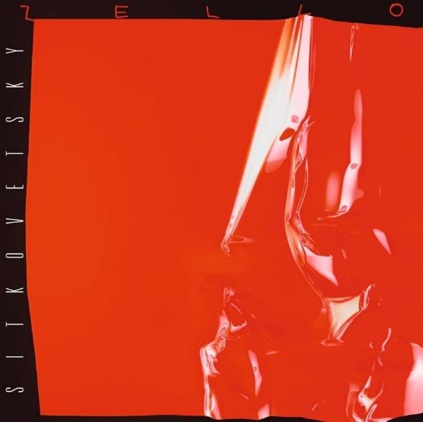 Александр Ситковецкий. Зелло (LP)Феномен &amp;laquo;потерянного альбома&amp;raquo; имеет в каждом случае конкретные причины и объяснения, но никогда эта причина не была столь экстравагантна, как в случае с первым сольным альбомом лидера легендарного &amp;laquo;Автографа&amp;raquo;, гитариста Александра Ситковецкого Александр Ситковецкий. Зелло (1991).<br>