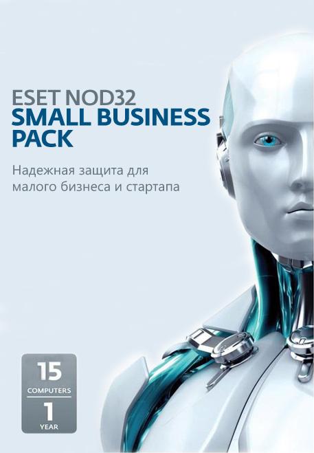 ESET NOD32 Small Business Pack (3 ПК, 1 год) (Цифровая версия)