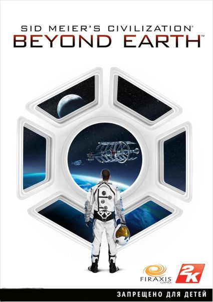 Sid Meier's Civilization: Beyond Earth  (Цифровая версия) sid meier s civilization beyond earth rising tide дополнение цифровая версия