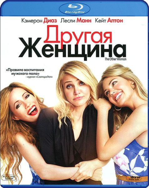 Другая женщина (Blu-ray) The Other Woman
