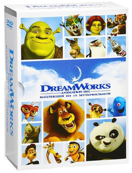 DreamWorks. Коллекция из 10 мультфильмов (10 DVD) Monsters vs Aliens / Over the Hedge / Kung Fu Panda / Bee Movie / Flushed Away / Madagascar / Madagascar: Escape 2 Africa / Shrek / Shrek 2 / Shrek the Third