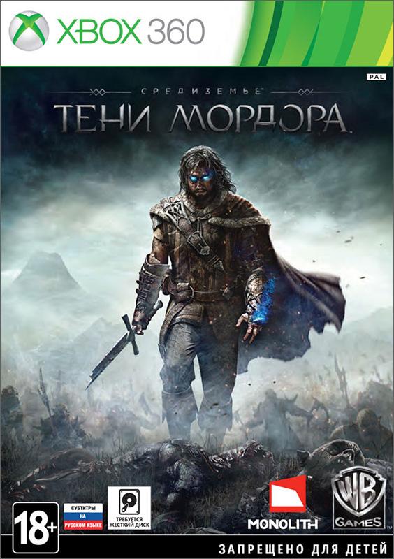 Средиземье: Тени Мордора [Xbox 360]