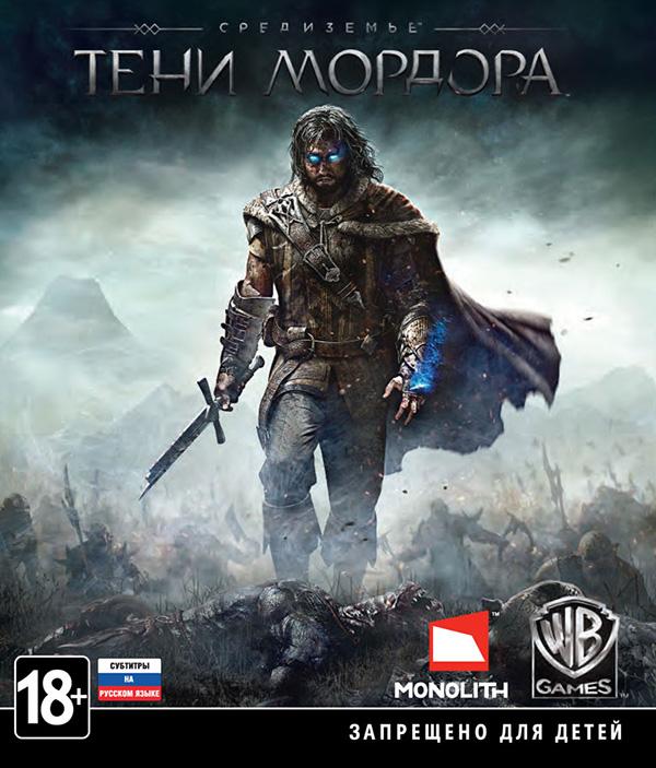 Средиземье: Тени Мордора. Premium Edition