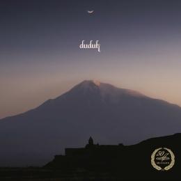 Дживан Гаспарян. Дудук (LP)Дживан Гаспарян. Дудук &amp;ndash; сборник произведений в исполнении всемирно известного армянского музыканта и композитора.<br>