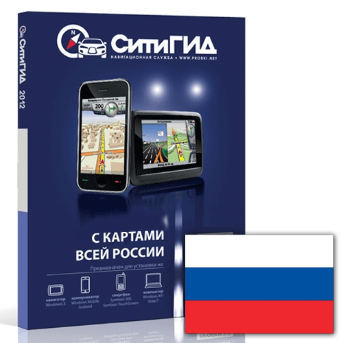 СитиГИД. Россия [Цифровая версия] (Цифровая версия)