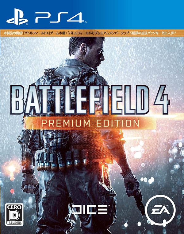 Battlefield 4. Premium Edition [PS4]