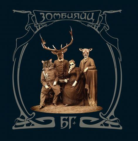 БГ+. Зомбияйц (2 LP)БГ+. Зомбияйц &amp;ndash; концертный альбом Аквариума, выступавшего с программой &amp;laquo;Новый электрический пёс&amp;raquo; с лета 1998 по лето 1999 года.<br>