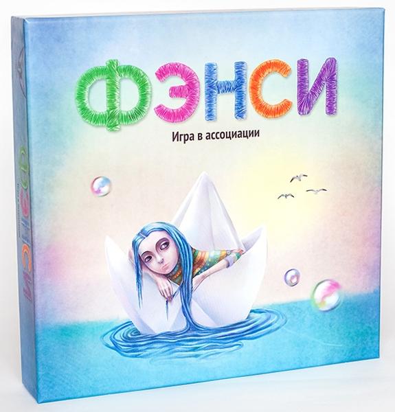 Настольная игра ФэнсиНастольная игра Фэнси &amp;ndash; это увлекательная игра для небольшой компании из 4&amp;ndash;6 человек.<br>