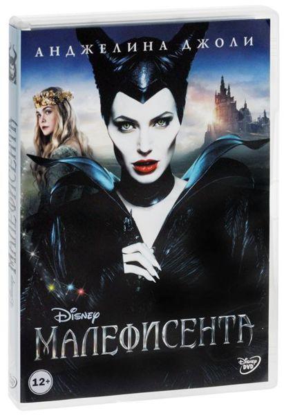 Малефисента (региональное издание) MaleficentМалефисента, юная волшебница, вела уединенную жизнь в зачарованном лесу, окруженная сказочными существами, но однажды все изменилось&amp;hellip;<br>