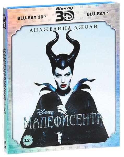 Малефисента (Blu-ray 3D + 2D) MaleficentМалефисента, юная волшебница, вела уединенную жизнь в зачарованном лесу, окруженная сказочными существами, но однажды все изменилось…<br>