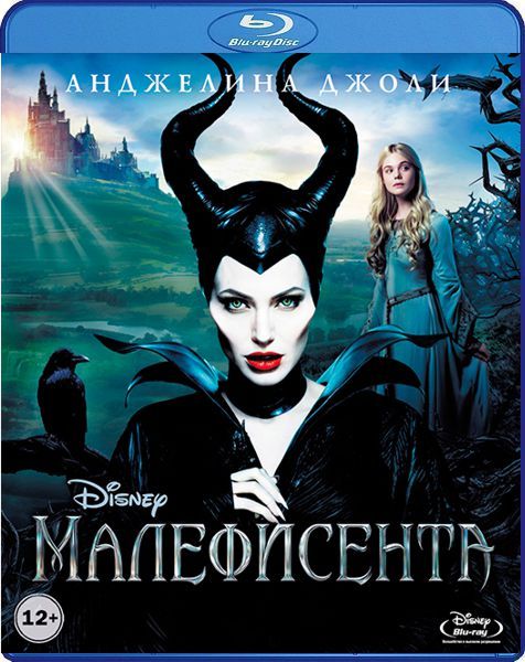 Малефисента (Blu-ray) MaleficentМалефисента юная волшебница вела уединенную жизнь в зачарованном лесу, окруженная сказочными существами, но однажды все изменилось…<br>