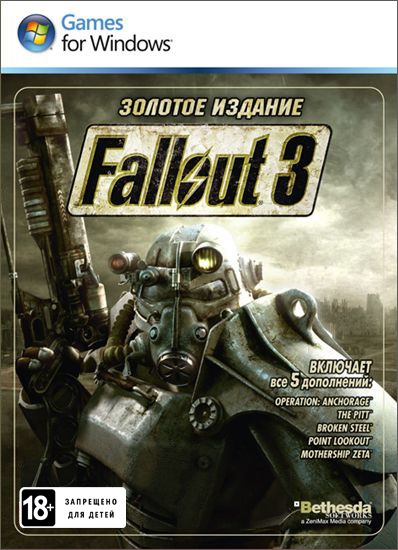 Fallout 3. Золотое издание  (Цифровая версия)Игра Fallout 3. Золотое издание включает 5 дополнений.<br>