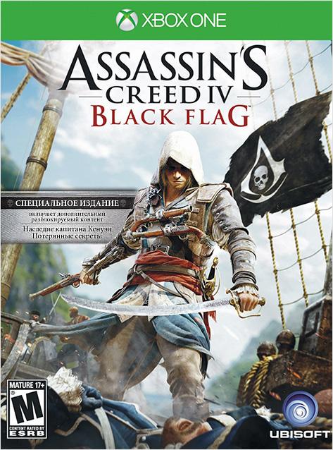 Assassin's Creed IV. Черный флаг. Специальное издание [Xbox One]