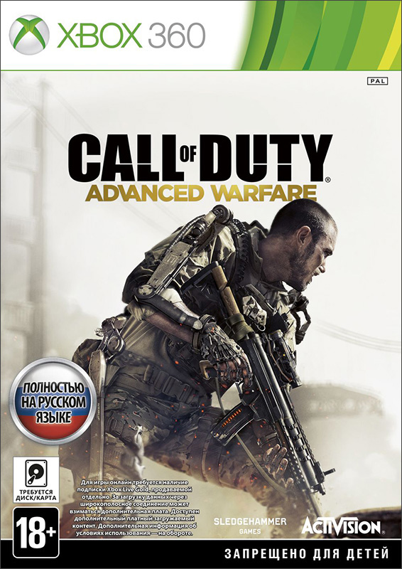 все цены на Call of Duty: Advanced Warfare [Xbox 360] онлайн