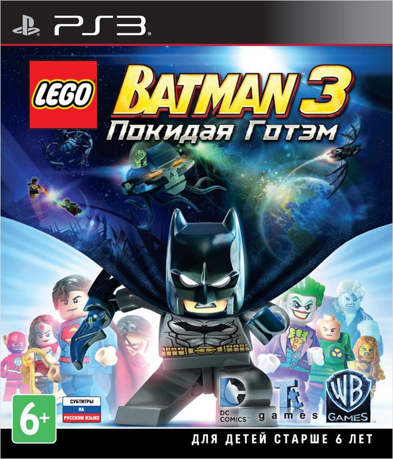 LEGO Batman 3: Покидая Готэм [PS3]В игре LEGO Batman 3: Покидая Готэм Темному Рыцарю предстоит объединиться с другими героями вселенной DC и отправиться в космос, чтобы помешать Брейниаку уничтожить Землю.<br>