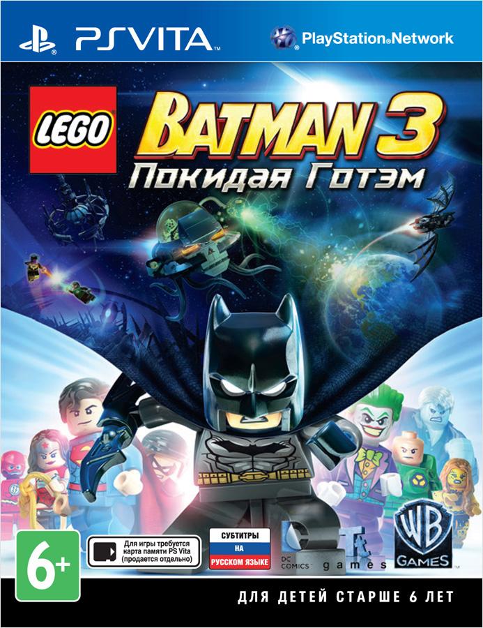 LEGO Batman 3: Покидая Готэм [PS Vita]