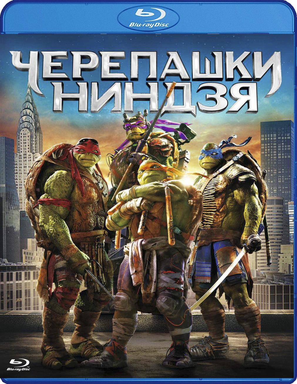 Черепашки-ниндзя (Blu-ray) Teenage Mutant Ninja TurtlesГород нуждается в героях. Тьма окутала Нью-Йорк в виде Шреддера и его зловещего Клана Футов, у которого имеется железный контроль над всеми, от полицейских до политиков. Будущее выглядит мрачным, пока из канализации не поднимается четвёрка отверженных братьев &amp;ndash; Черепашки-ниндзя<br>