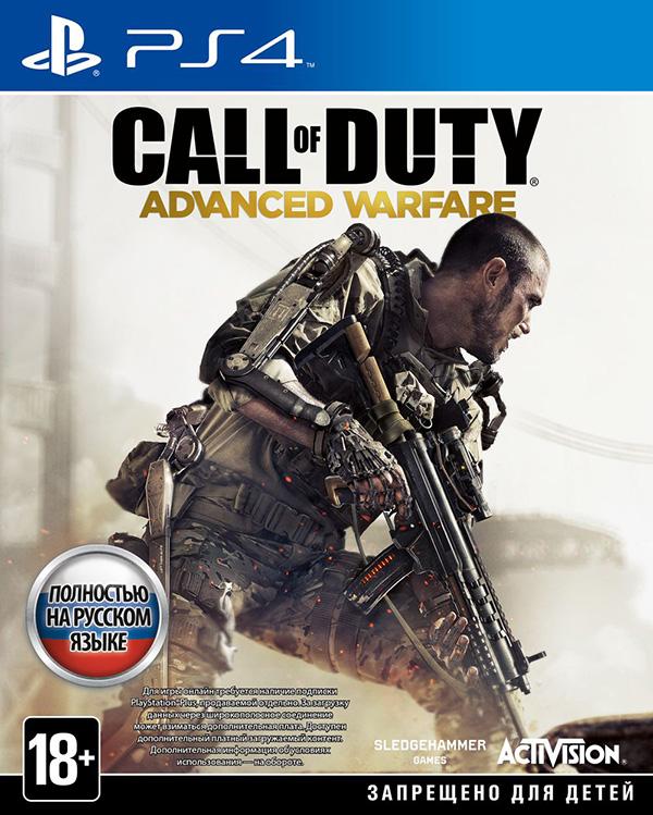 CallofDuty:AdvancedWarfare[PS4]