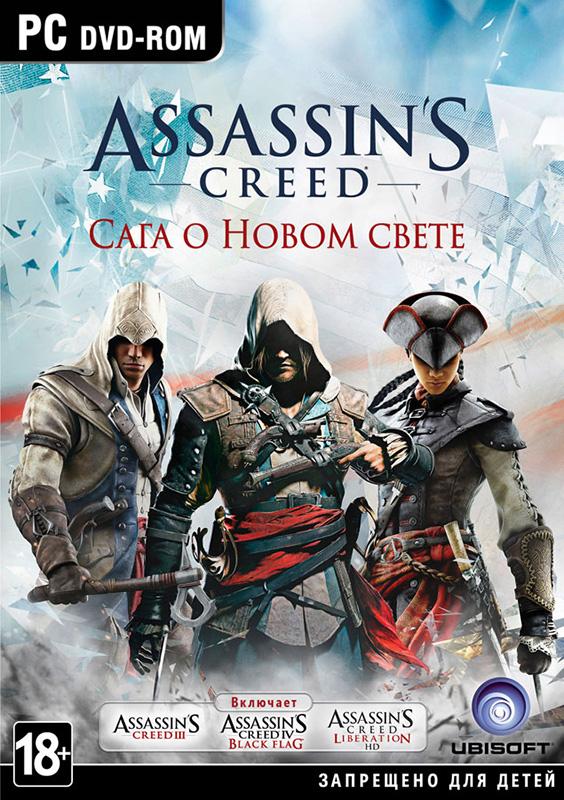 Assassin's Creed. Сага о Новом Свете [PC]