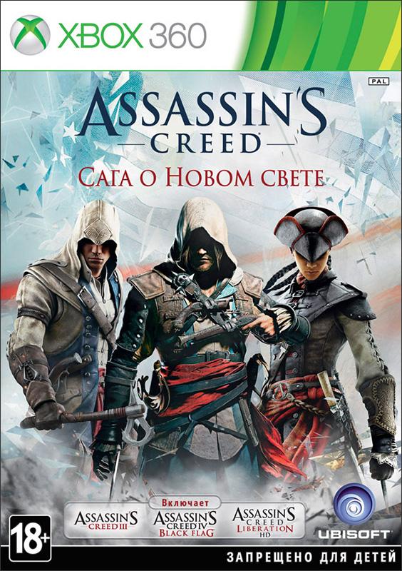 Assassins Creed. Сага о Новом Свете [Xbox 360]В  сборник игр Assassins Creed. Сага о Новом Свете &amp;ndash; вошли три тематических выпуска знаменитой саги: Assassin&amp;rsquo;s Creed III, Assassin's Creed Liberation HD, Assassin's Creed IV: Черный флаг<br>