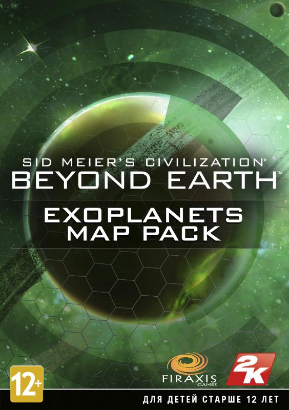 Sid Meier's Civilization: Beyond Earth. Экзопланеты. Набор карт