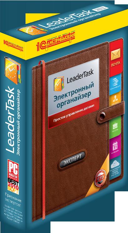 LeaderTask Персональный Органайзер. Эксперт (Цифровая версия)Представляем вашему вниманию программу LeaderTask Персональный Органайзер – простой и удобный органайзер для управления вашими делами.<br>