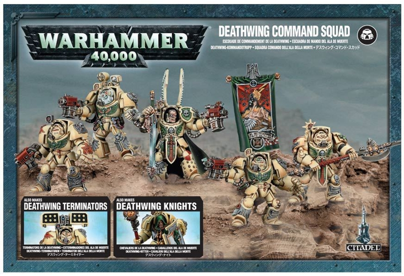 Набор миниатюр Warhammer 40,000. Deathwing Command Squad