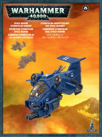 Набор миниатюр Warhammer 40,000. Space Marine Stormtalon GunshipПредставляем набор миниатюр Warhammer 40,000. Space Marine Stormtalon Gunship.<br>