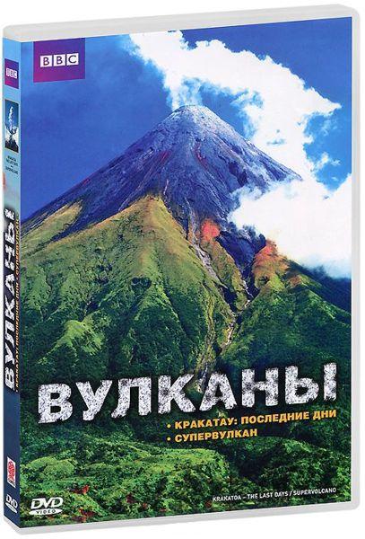 BBC: Вулканы Krakatoa: The Last Days / SupervolcanoВ сенсационном фильме BBC: Вулканы с потрясающей воображение реалистичностью представлены кадры из мест обитания этих великанов<br>