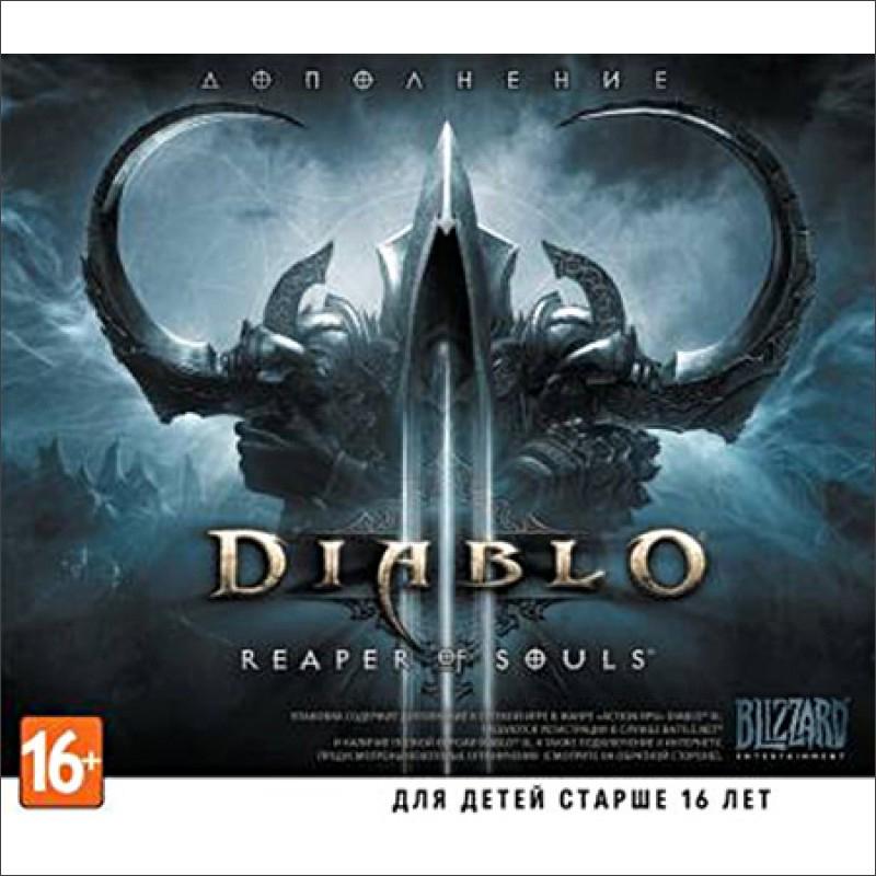 Diablo III: Reaper of Souls. Дополнение [PC-Jewel]