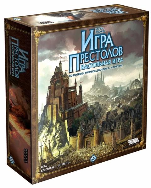 Настольная игра Игра Престолов. 2-е издание (новая версия)