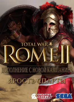 Total War: Rome II. Ярость Спарты. Дополнение [PC, Цифровая версия] (Цифровая версия) rome total war alexander дополнение [mac цифровая версия] цифровая версия