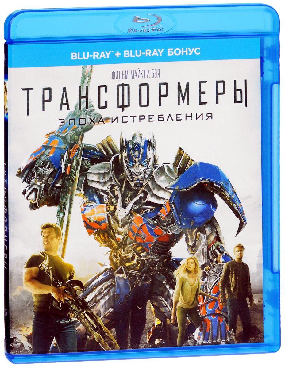 Трансформеры: Эпоха истребления (2 Blu-ray) Transformers: Age of Extinction