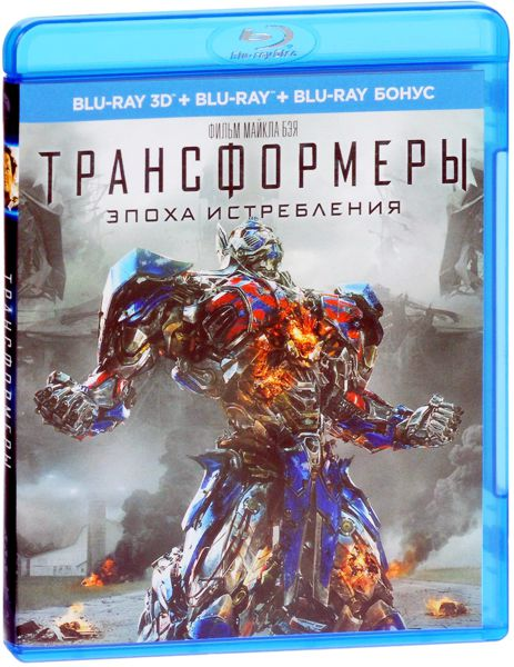 Трансформеры: Эпоха истребления (Blu-ray 3D + 2D) Transformers: Age of Extinction