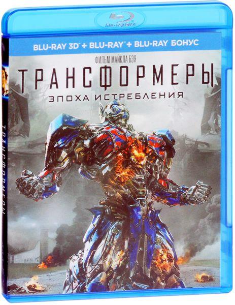 Трансформеры: Эпоха истребления (Blu-ray 3D + 2D) Transformers: Age of ExtinctionСюжет фантастического фильма Трансформеры: Эпоха истребления рассказывает историю человечества после разгрома автоботами и десептиконами всей планеты. Людей оставили собирать цивилизацию по кусочкам.<br>