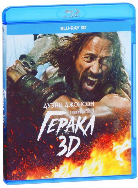 Геракл (Blu-ray 3D) blu ray 3d диск медиа дикая южная африка большая пятерка
