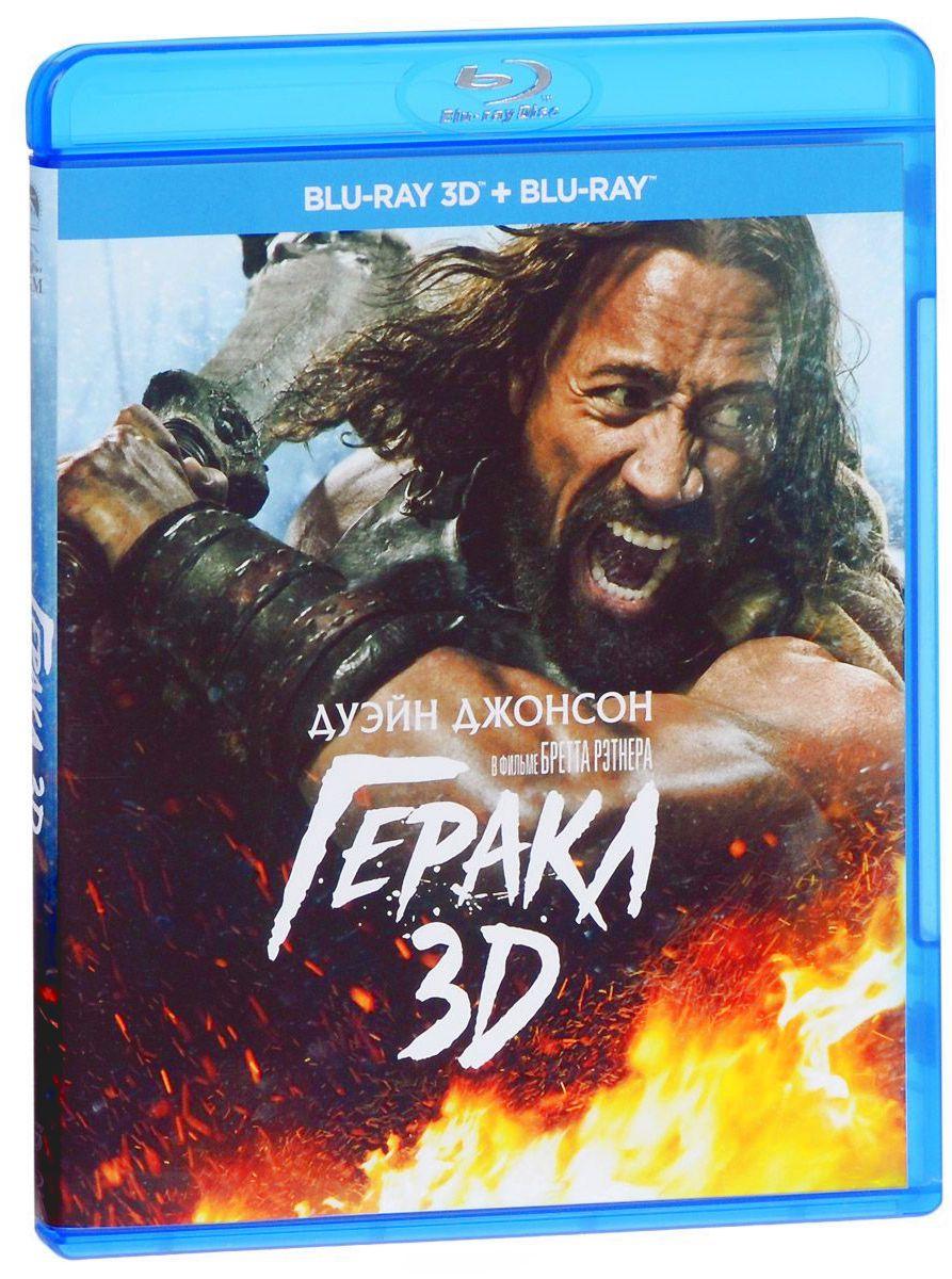 Геракл (Blu-ray 3D + 2D) blu ray 3d диск медиа удивительная природа