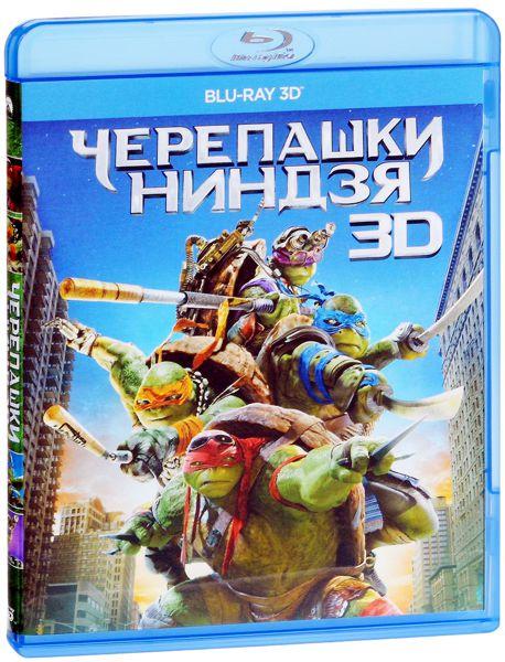 Черепашки-ниндзя (Blu-ray 3D) blu ray 3d диск медиа дикая южная африка большая пятерка
