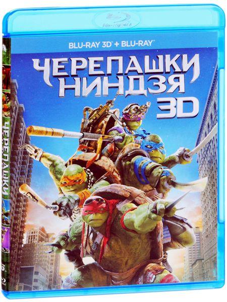 Черепашки-ниндзя (Blu-ray 3D + 2D) Teenage Mutant Ninja Turtles