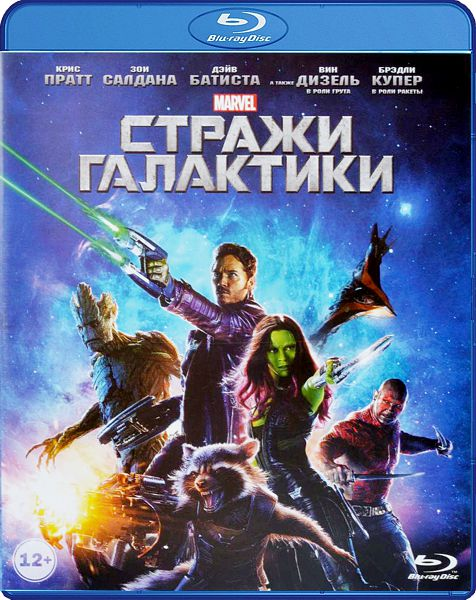 Стражи галактики (Blu-ray) от 1С Интерес